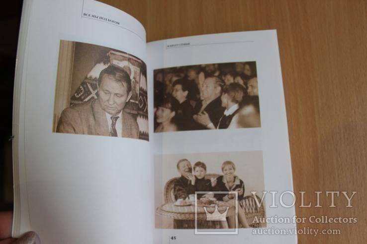 Кучма  1999 Ющенко 2004, фото №4