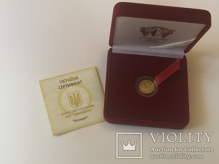 Золота монета 2 гривні Козеріг 2007