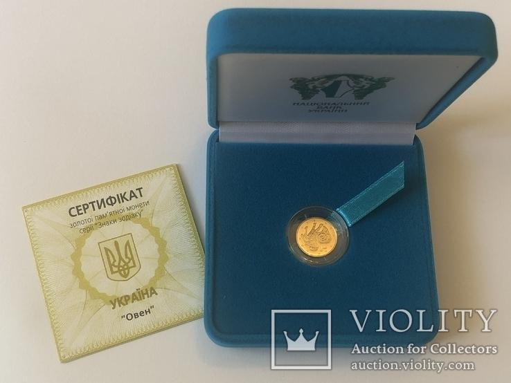Золото монета 2 гривні Овен 2006