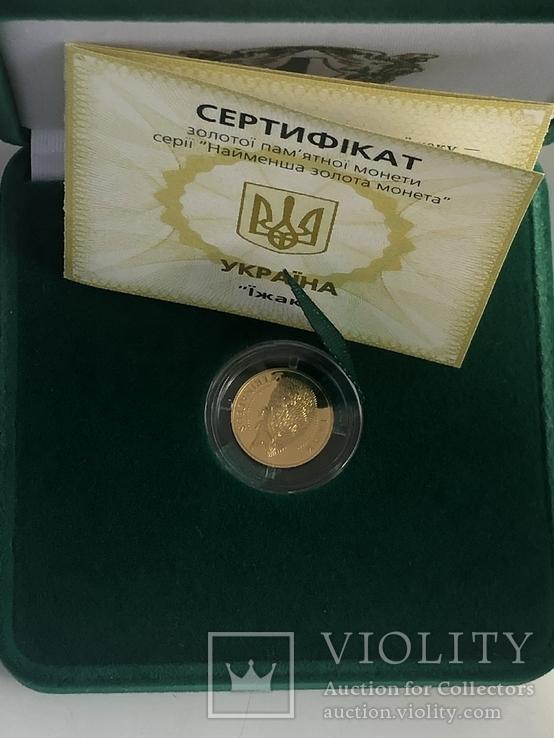 Золото монета Їжак 2006