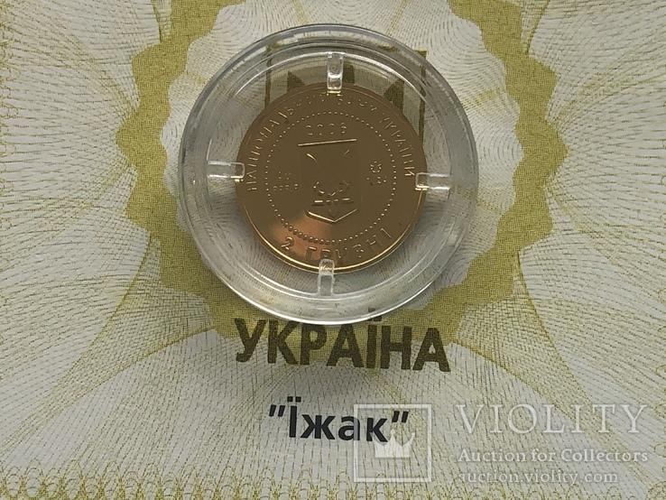 Золото монета Їжак 2006, фото №4