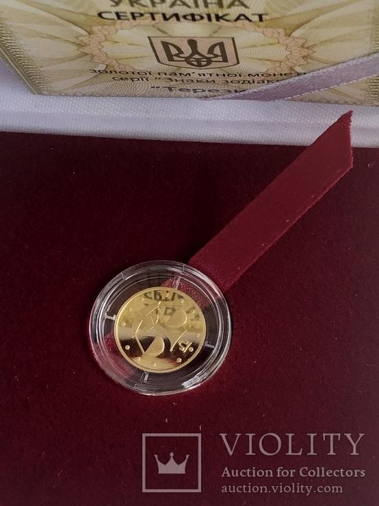 Золото монета 2 гривні Терези 2008