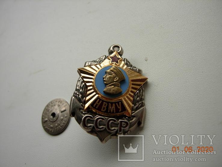 НВМУ Нахимовское училище ВМФ СССР .копия., фото №3