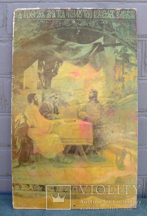 Старинная литография Иисус Христос. Размер 32 х 52 см., фото №2