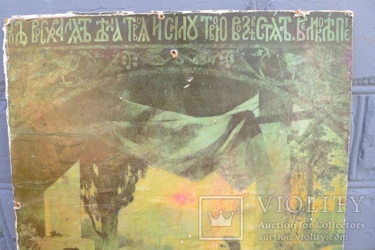 Старинная литография Иисус Христос. Размер 32 х 52 см., фото №3