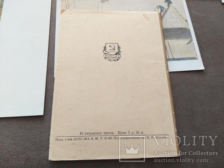 Японская гравюра изогиз 1956год, фото №5