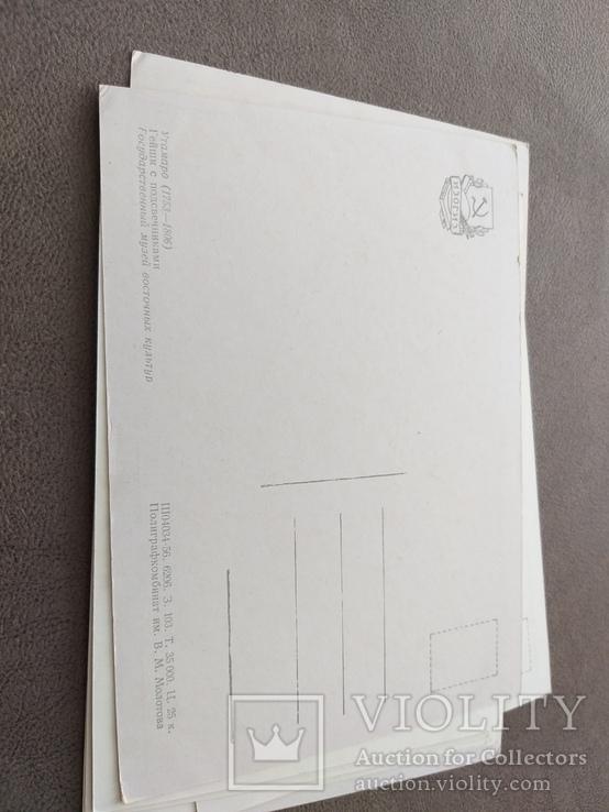 Японская гравюра изогиз 1956год, фото №7