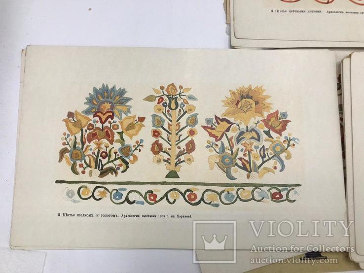 Самокиш. Мотивы украинского орнамента, фото №4