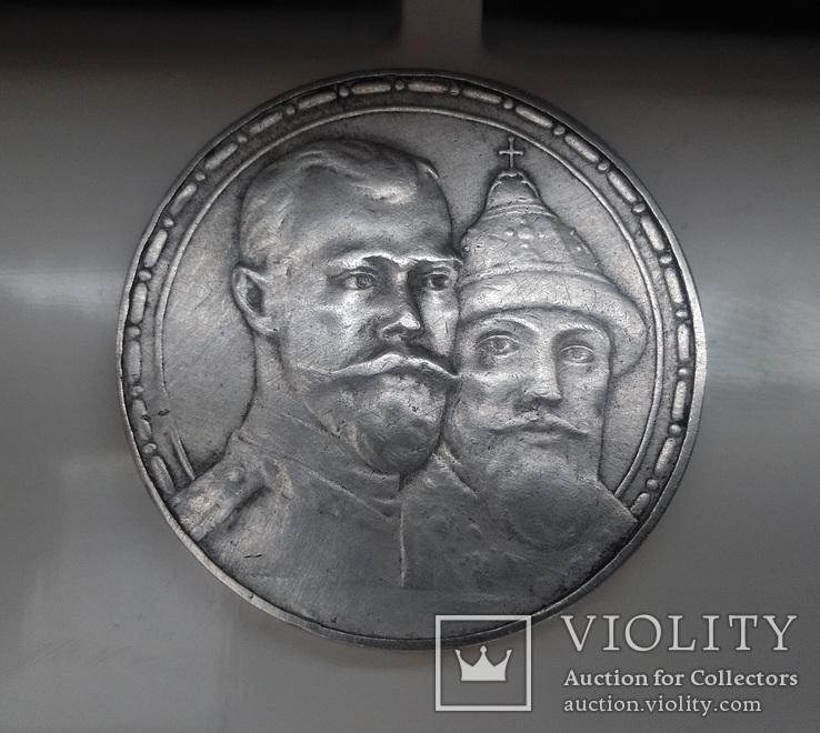 Рубль 1613-1913 года, фото №2