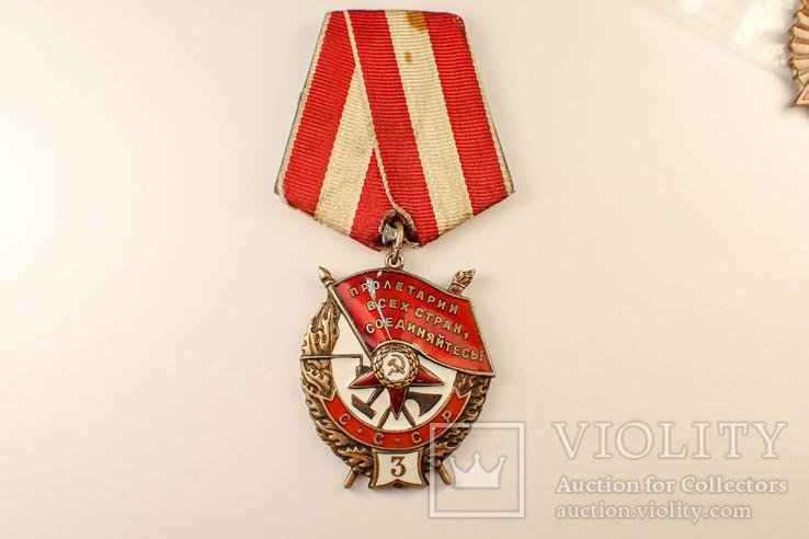 """Орден """"Красного знамени"""" 3-ое награждение, фото №2"""