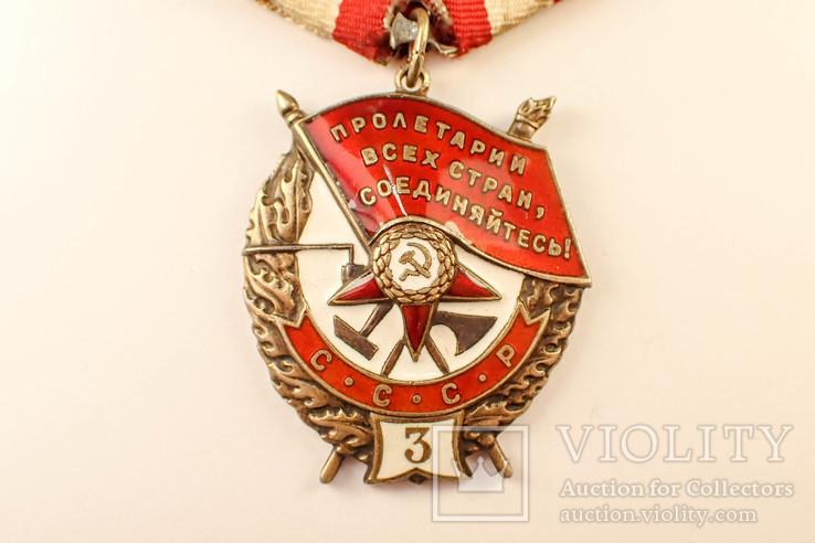 """Орден """"Красного знамени"""" 3-ое награждение, фото №3"""