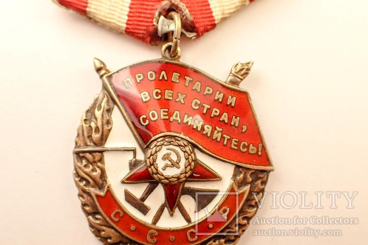 """Орден """"Красного знамени"""" 3-ое награждение, фото №5"""