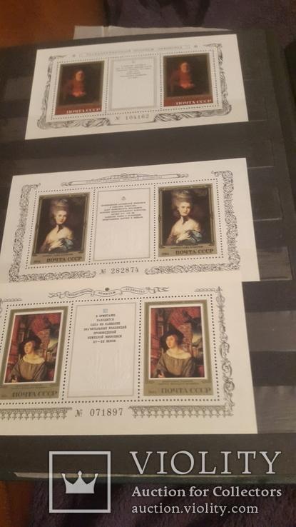 Большой лот негашеных марок и блоков СССР, фото №5