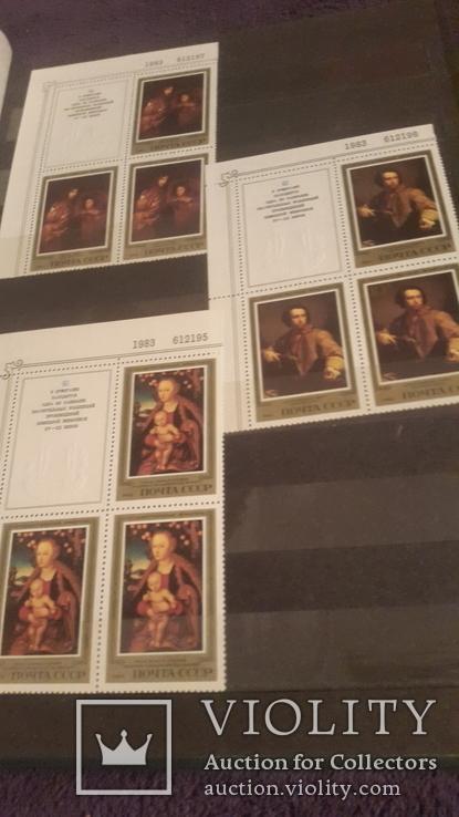 Большой лот негашеных марок и блоков СССР, фото №6
