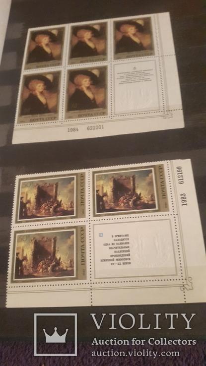 Большой лот негашеных марок и блоков СССР, фото №8