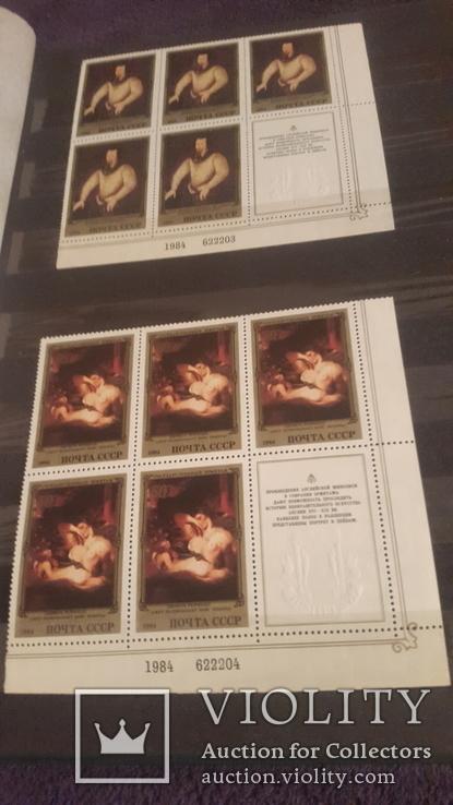Большой лот негашеных марок и блоков СССР, фото №10