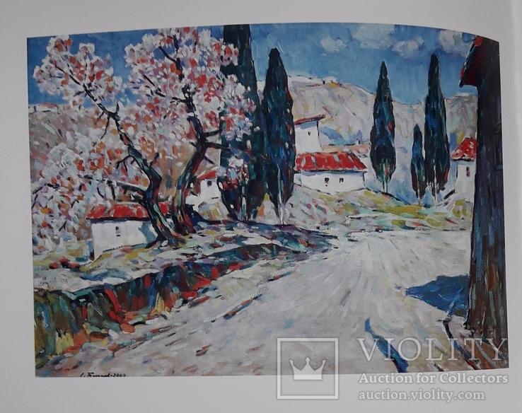 Бакаев Сергей Иванович (1922 - 2010) Живопись, графика, фото №4