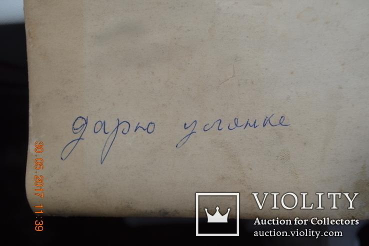 Большое дореволюционное фото №3. Украинка. Сорочка, керсетка, намисто, дукач. 29,5х24 см., фото №13