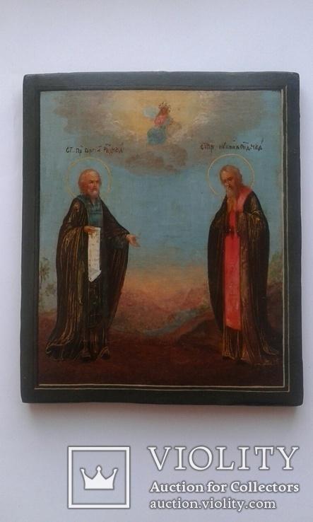 Сергий и Никон Радонежские Чудотворцы, фото №7