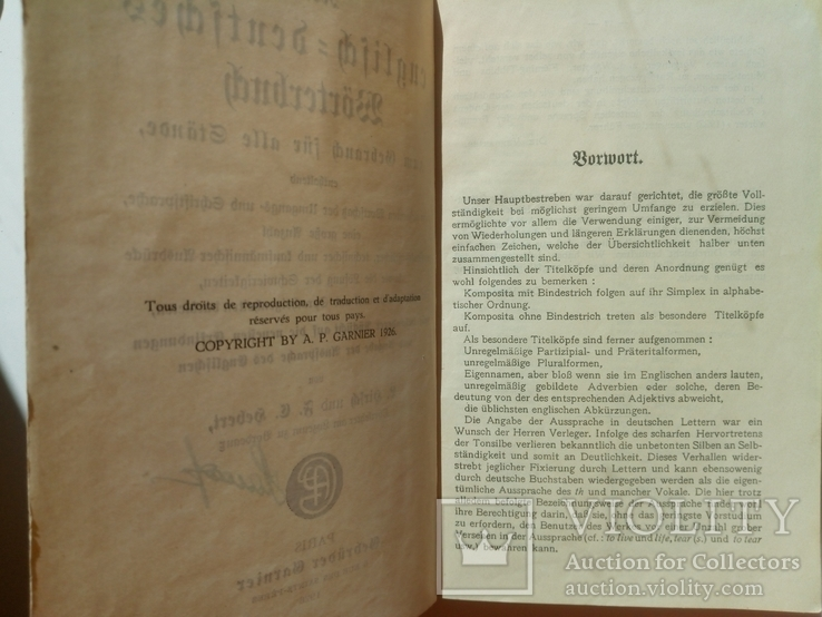 Новый англо-немецкий словарь 1926, фото №4