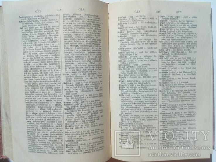 Новый англо-немецкий словарь 1926, фото №5