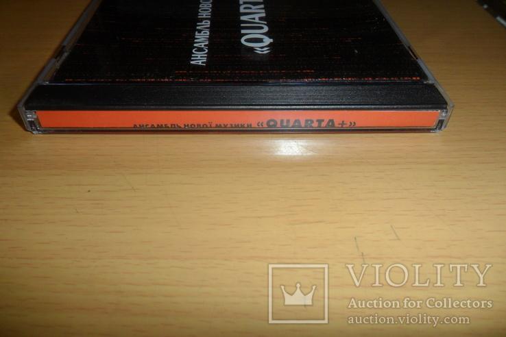 Диск CD сд ансамбль новой музыки Quarta+, фото №4