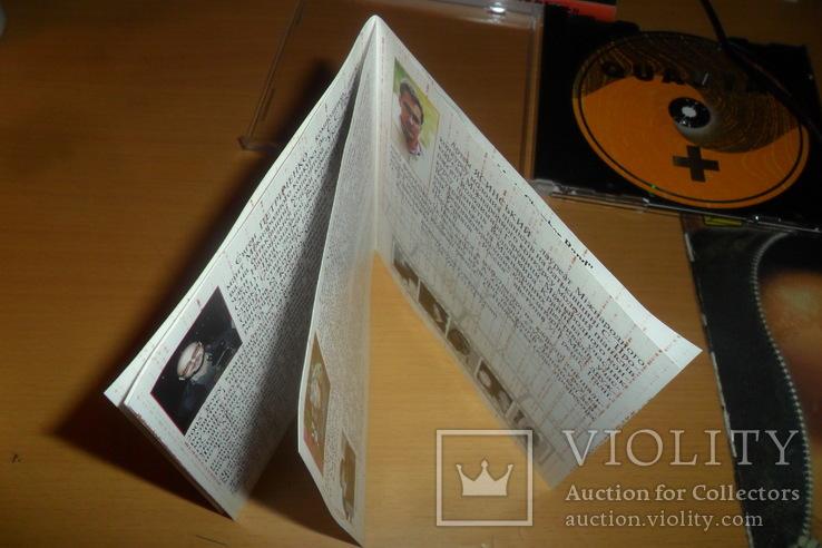 Диск CD сд ансамбль новой музыки Quarta+, фото №11