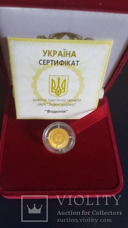 2 гривні Водолій 2007, фото №3