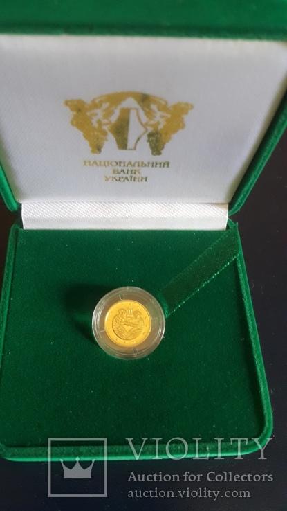 2 гривні Близнюки 2006, фото №2