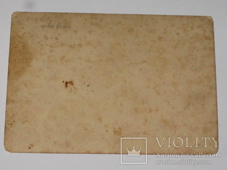 Фото открытка Hohe Sonne размер 7 см. на 9 см., фото №4