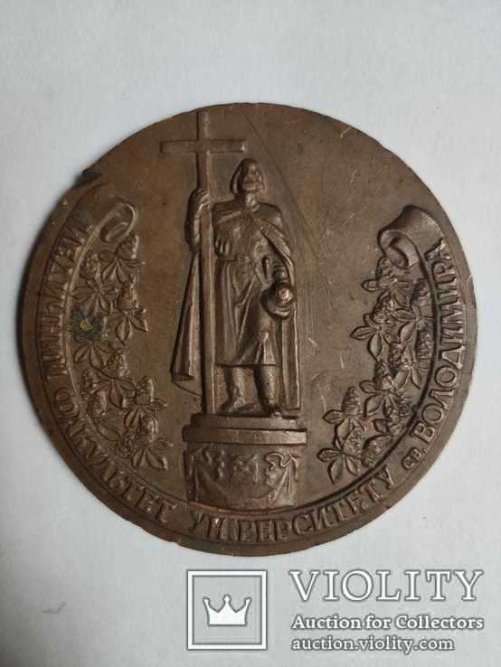 Настольна медаль, фото №2