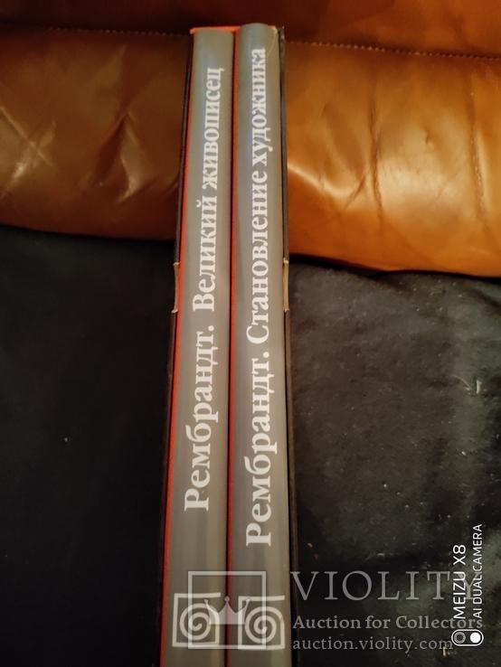 Большой богато иллюстрированный альбом Рембрандт, фото №3