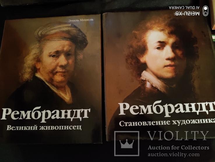 Большой богато иллюстрированный альбом Рембрандт, фото №5