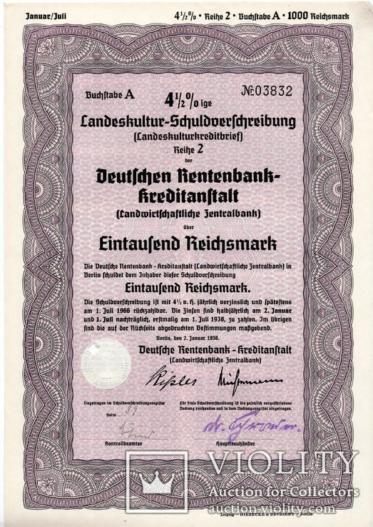 Рейх. 1938 год. 1000 рейхсмарок. (3), фото №2