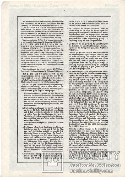 Рейх. 1938 год. 1000 рейхсмарок. (3), фото №3