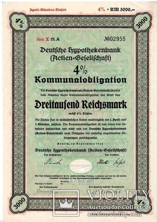 Рейх. 1941 год. 3000 рейхсмарок. (3), фото №2