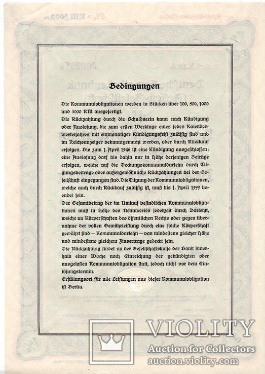 Рейх. 1941 год. 3000 рейхсмарок. (3), фото №3