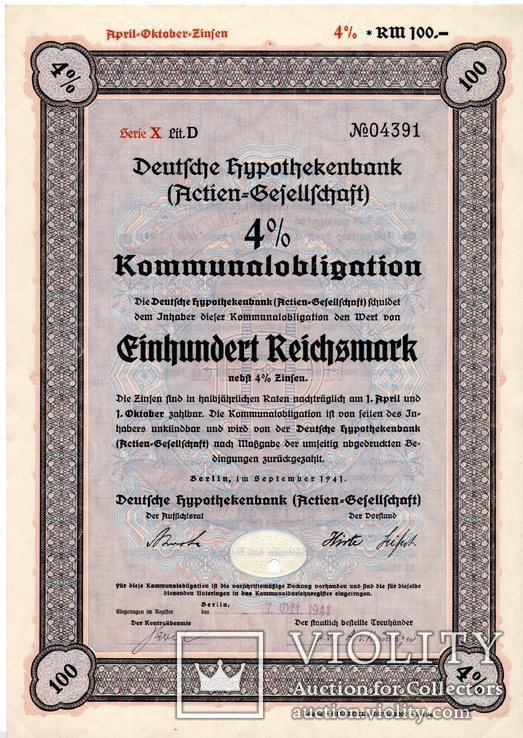 Рейх. 1941 год. 100 рейхсмарок. (3), фото №2