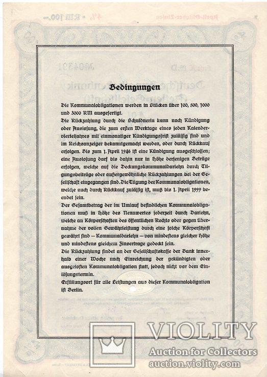 Рейх. 1941 год. 100 рейхсмарок. (3), фото №3