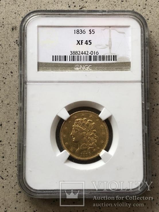 5 долларов 1836