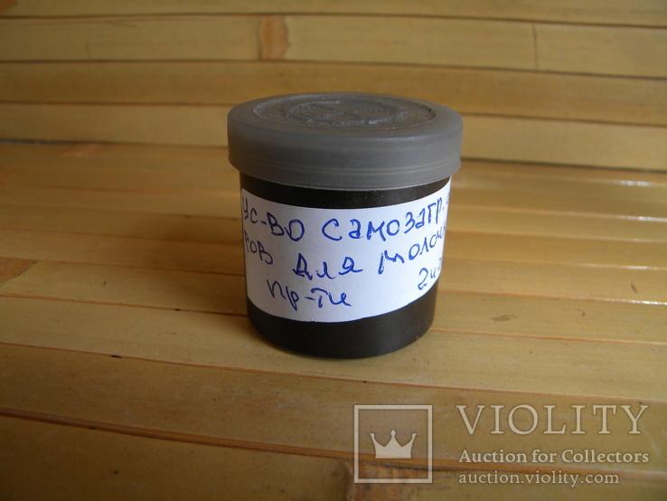 Устройство самозагружающих сепараторов для молочной промышленности 2-е части., фото №2