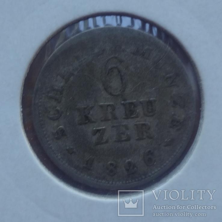 6 крейцеров 1826 Гессен серебро Холдер 330, фото №4