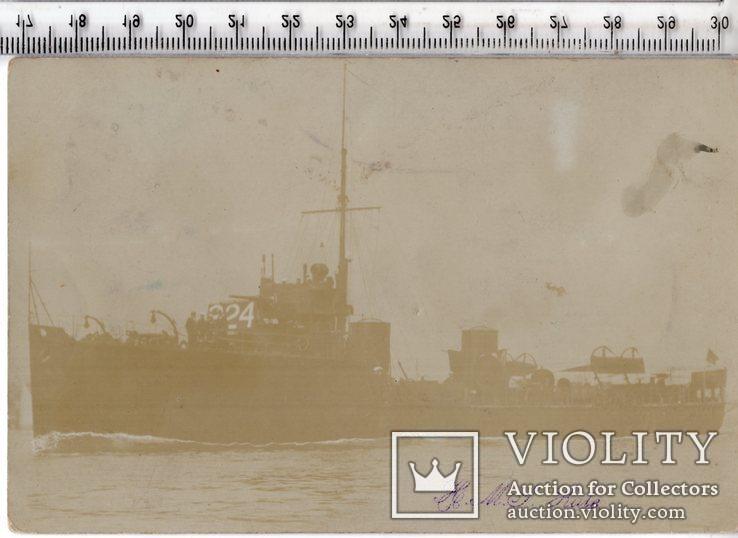 Открытка. Морская тема. Военные корабли. 1906 год. (3), фото №2