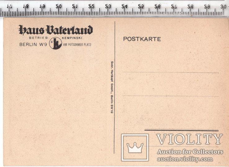 Германия. Берлин. 1931 год. (3)., фото №3