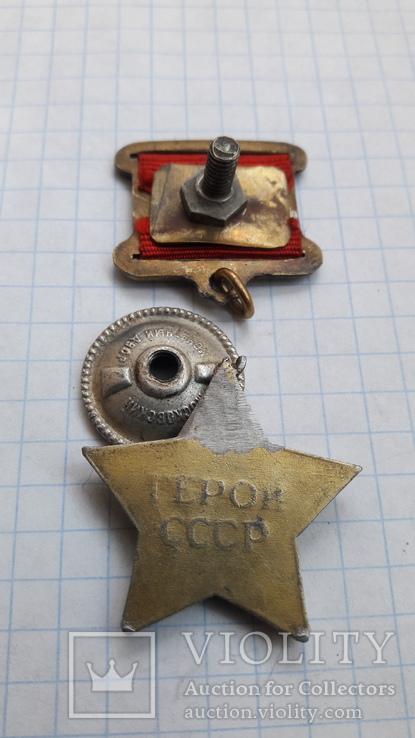 Звезда героя советского союза  (копия), фото №3