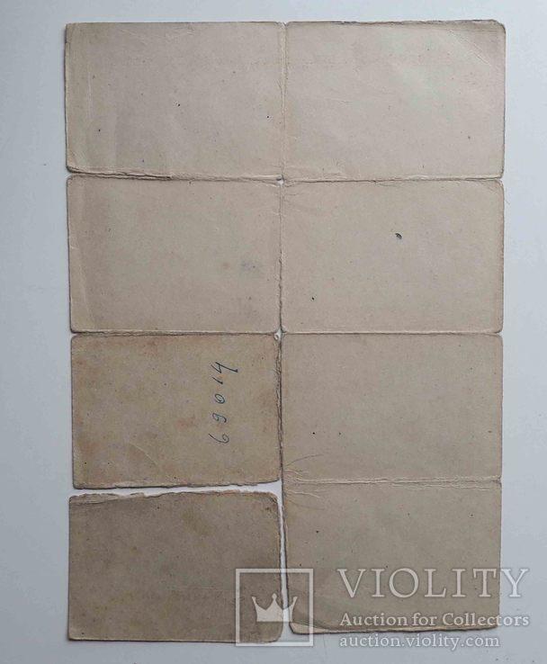 Благодарность за овладение г. Дрезден 1945г., фото №4