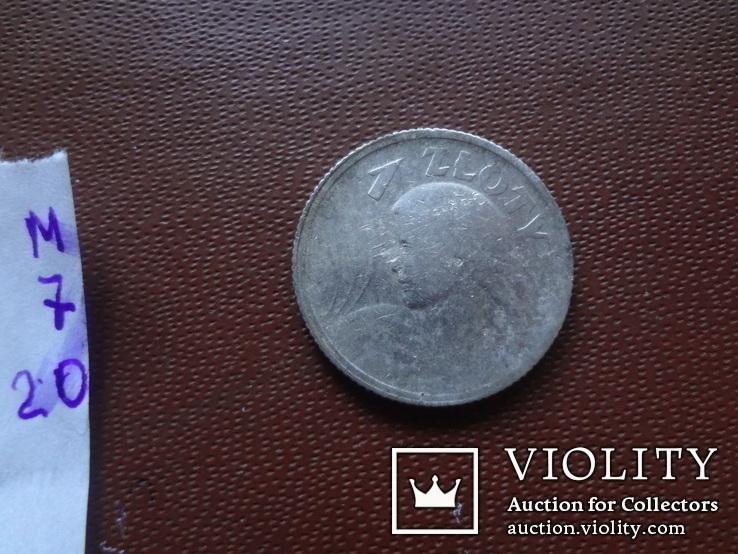 1 злотый 1924 Польша жница серебро (М.7.20), фото №6