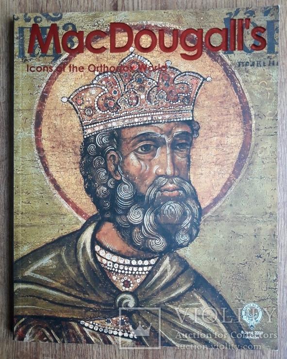 Аукционный Каталог MacDougall's Icons of the Orthodox World, фото №2