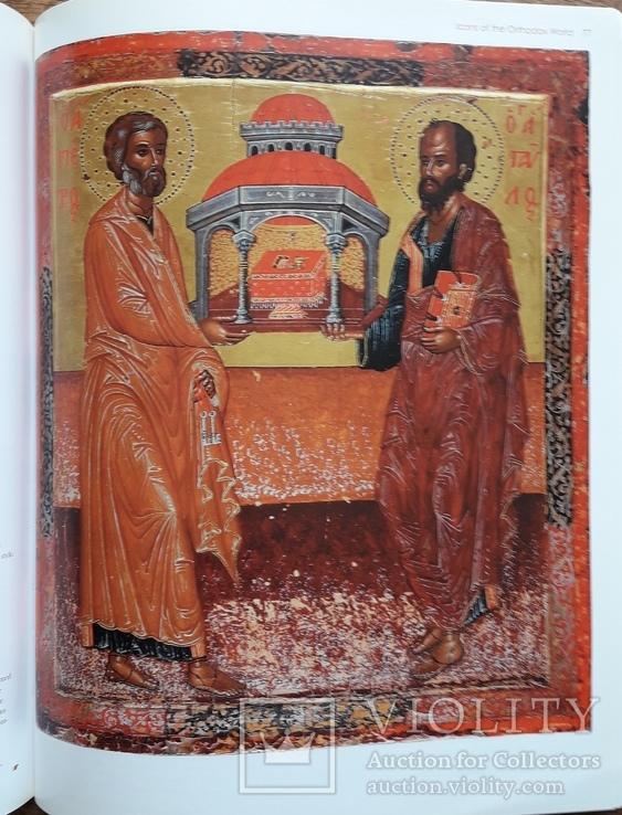 Аукционный Каталог MacDougall's Icons of the Orthodox World, фото №8