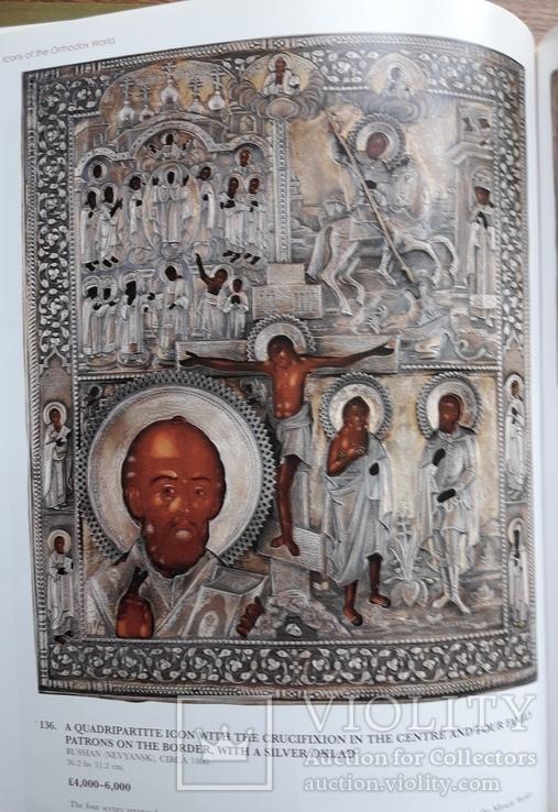 Аукционный Каталог MacDougall's Icons of the Orthodox World, фото №9